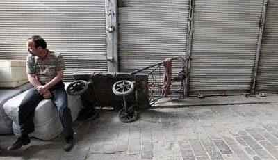 بازاریان تهران در اعتراض به رکود و قیمت ارز دست از کار کشیدند