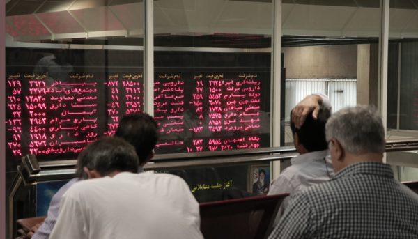 آنالیز بازار سرمایه در دومین هفته مرداد ماه