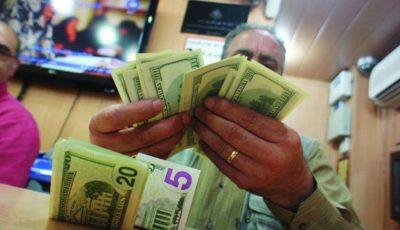 بانک مرکزی برنامهای برای قطع ارز مسافری ندارد