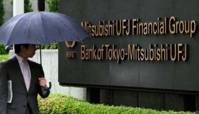 معاملات بزرگترین بانک ژاپن با ایران متوقف میشود