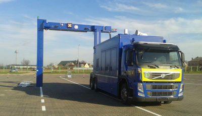 بهرهبرداری از اولین ایکسری کامیونی در گمرک بازرگان