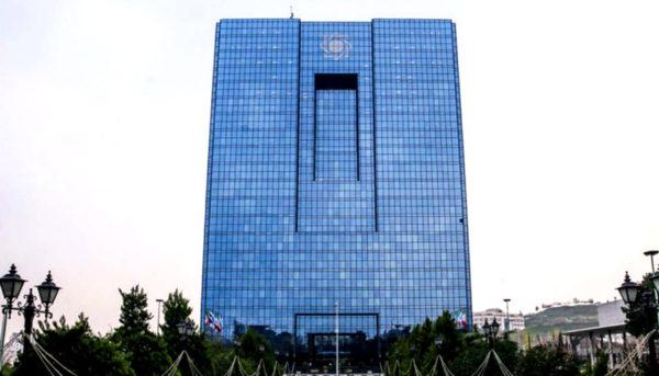 آمادهباش بانک مرکزی به سپردهگذاران/تصمیمات جدید در راه است