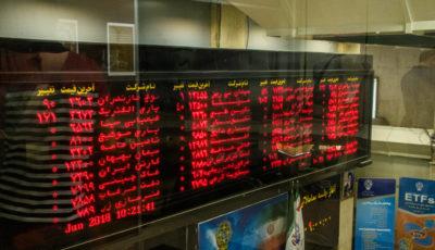 مالیات فروش سهام در بورس یک پنجم شد