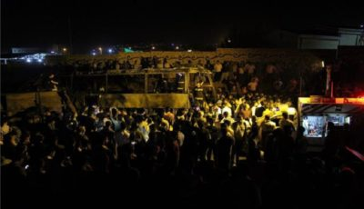 دستور ویژه وزیر راه و شهرسازی برای حادثه سنندج