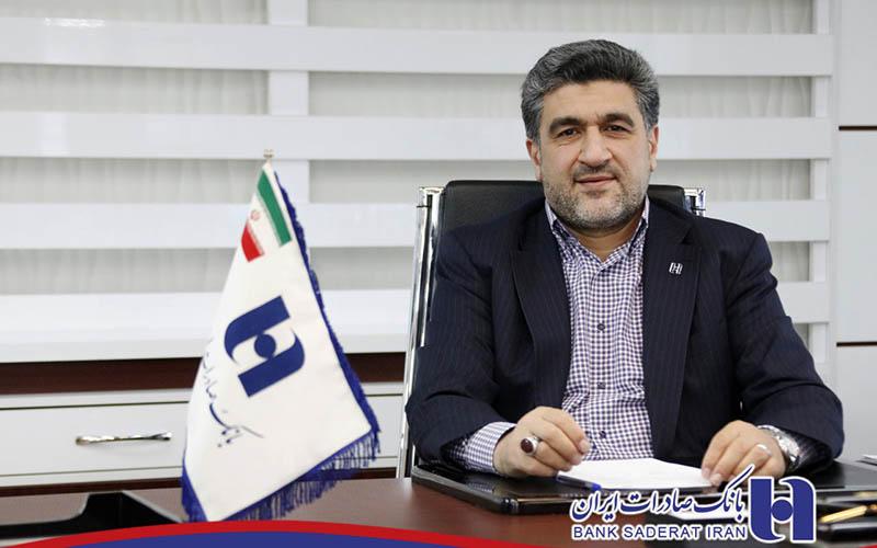شفافسازی بانک صادرات درباره لغو برگزاری مجمع سالیانه