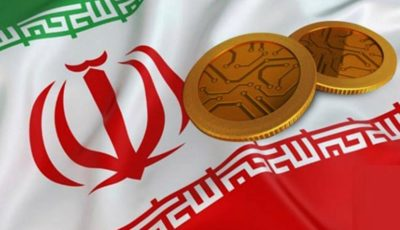 مبادله روزانه بیش از ۱۰ میلیون دلار رمز ارز در ایران