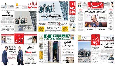 جدال ارزی دو وزیر از زبان مطبوعات