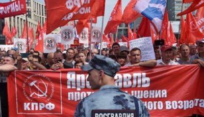 اعتراض به سیاست افزایش سن بازنشستگی در روسیه بالا گرفت