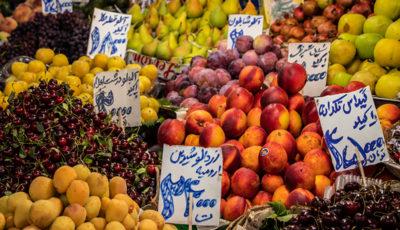 قیمتهای عجیب میوهها در بازار تجریش (گزارش تصویری)