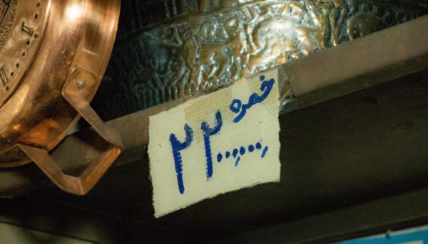خمره مسی؛ ۲٫۲ میلیون تومان (عکس)