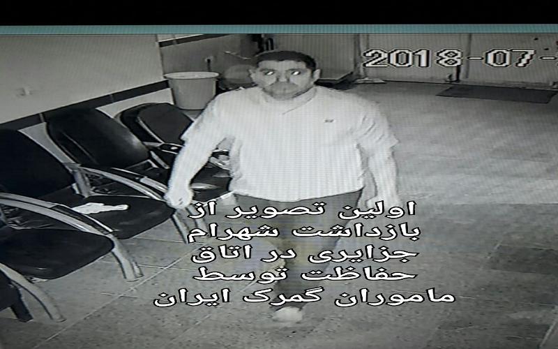 شهرام جزایری در یک محموله قاچاق انسان دستگیر شد