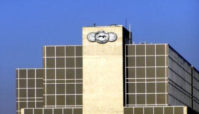 سود بزرگترین بانک اردن به ۴۳۶ میلیون دلار رسید