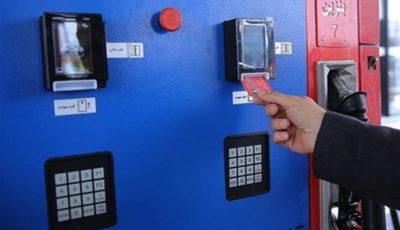 زمان ذخیره بنزین در کارتهای سوخت کاهش نیافته است