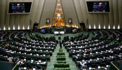 کلیات طرح حمایت از مالکیت صنعتی در کمیسیون حقوقی تصویب شد