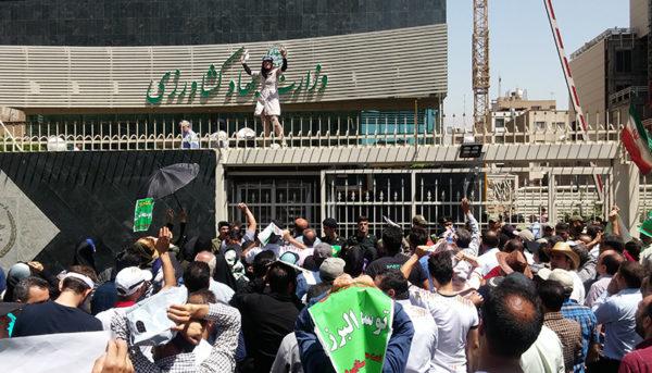 تجمع مقابل ساختمان وزارت جهاد کشاورزی