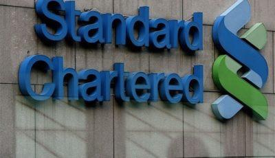 تعویق محاکمه بانک انگلیسی در آمریکا با اتهام نقض تحریم ایران