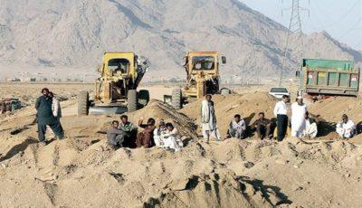 فرصت استثنایی کمربند معدنی پاکستان-یوگسلاوی برای ایران