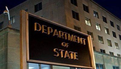 واشنگتن: اولین بسته تحریمی علیه ایران ۱۳ مرداد اجرایی میشود