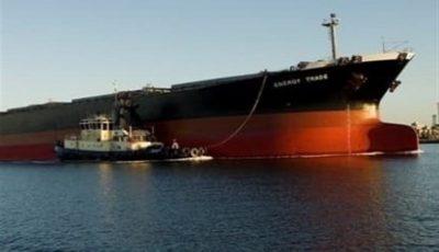 جزئیات برخورد نفتکش ایرانی در میانه خلیج فارس