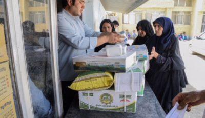 اختصاص سبد غذایی دورهای با ارزش ۲۰۰۰ کیلو کالری برای مادران باردار و شیرده دچار سوء تغذیه