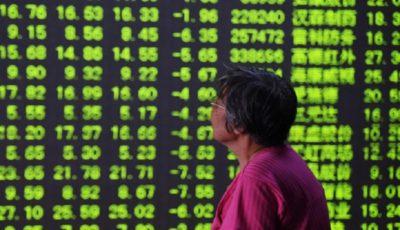 ۵ رویداد مهم بازارهای مالی