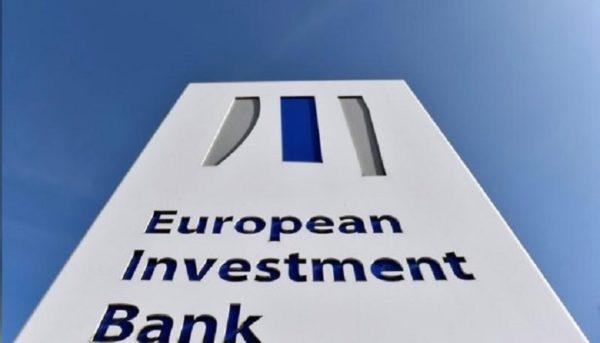 بانک سرمایهگذاری اروپا (EIB) با ایران همکاری میکند؟