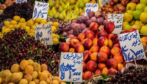 افزایش ۱۰۰ تا ۳۰۰ درصدی میوههای تابستانه