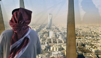 قانون جدید عربستان برای جذب سرمایهگذار خارجی