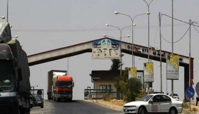 اردن آماده ازسرگیری تبادلات تجاری با سوریه است