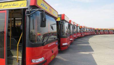 جزئیات تغییر ساعت کاری اتوبوسهای پایتخت اعلام شد