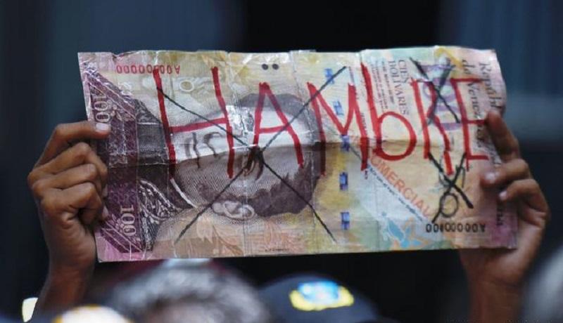 تورم ۲۳۴۹ درصدی در ونزوئلا از کجا ناشی میشود؟