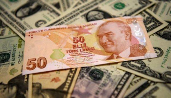 ارزش لیر در مقابل دلار چه تغییری کرده است؟