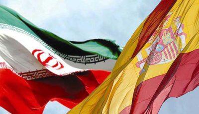 ادامه فعالیت شرکت نفتی اسپانیایی در ایران