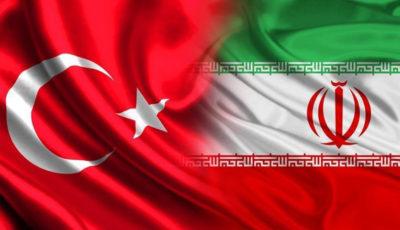 وضعیت پولهای بلوکهشده ایران در ترکیه