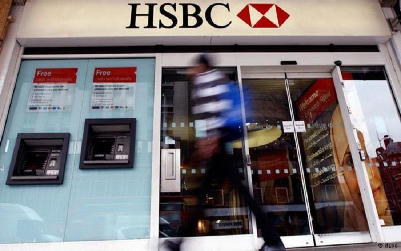 بانک «اچاسبیسی» نرخ بهره را افزایش میدهد