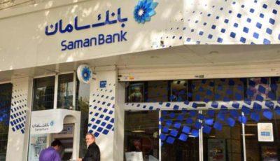 3۳ کودک بیبضاعت با حمایت بانک سامان جراحی و درمان شدند