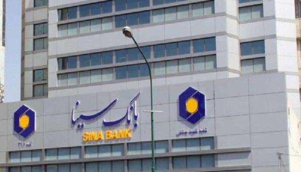 بانک متعلق به بنیاد چقدر وام «قرضالحسنه» داده است؟