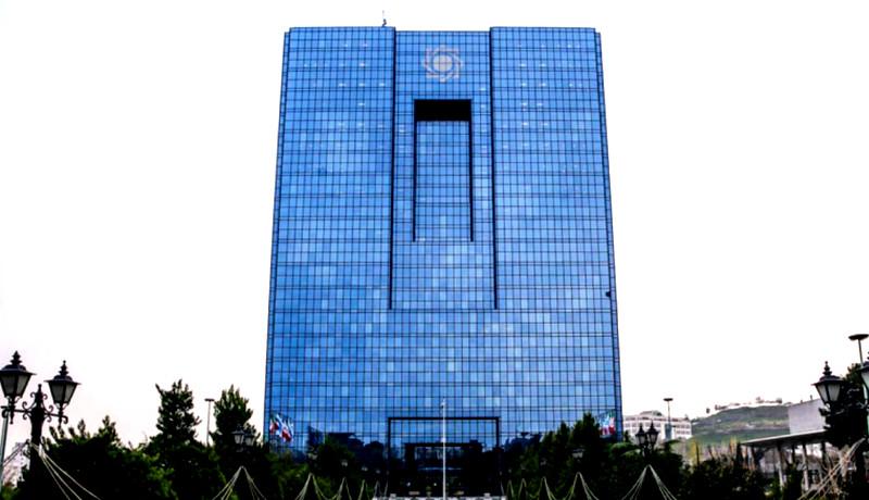 چاپ پول بانک مرکزی