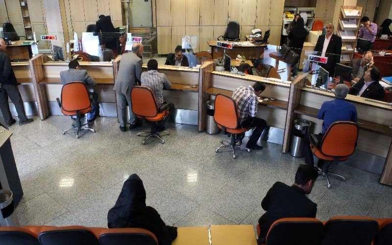 تغییر مبلغ تراکنشهای بانکی در بانک پاسارگاد