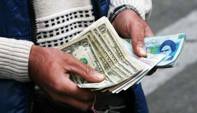 کاهش نرخ دلار در صرافیها