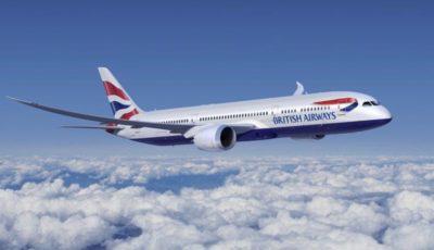 متوقف شدن پروازهای خطوط هوایی انگلیس به ایران