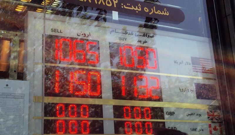 قیمت دلار شنبه ۲۰ مرداد روی تابلوی صرافیها(عکس)