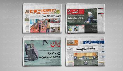 تاخیر در حل مشکلات؛ ریشه قانع نشدن مجلس از روحانی
