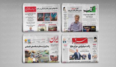 واگذاری بنگاههای اقتصادی نظامی از زبان وزیر