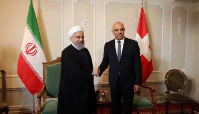 سوئیس خواستار ادامه همکاری شرکتهای خود با ایران شد