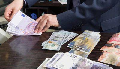مقررات و شرایط سپردهگیری ارزی به بانکها ابلاغ شد