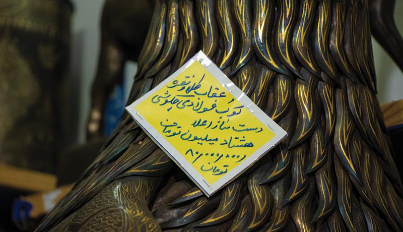 عقاب طلایی؛ 80 میلیون تومان + عکس