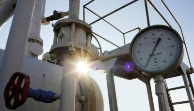 افزایش قیمت گاز در ترکیه