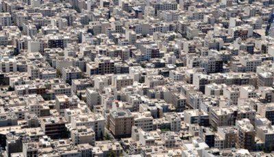 کف بازار / قیمت آپارتمان منطقه 1۴ در مرداد ماه ۱۳۹۷