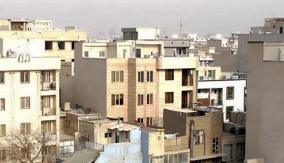 قیمت خانه در کدام مناطق تهران گرانتر شده است؟